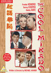 The Cool Mikado dvd